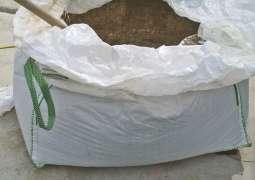 Big Bag Erde